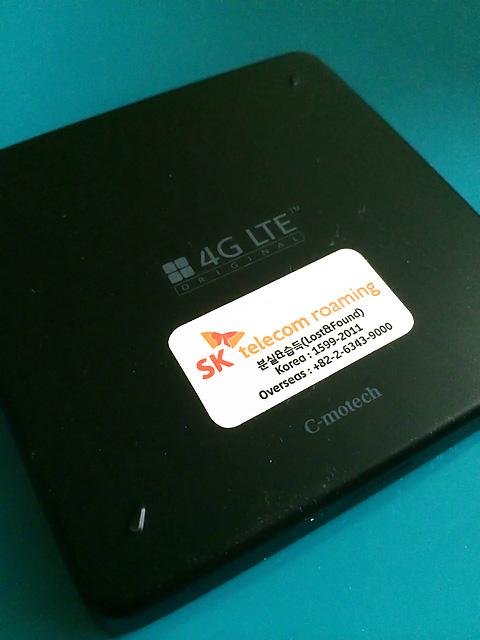 korean wifi router