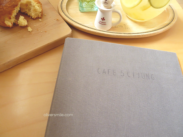 cafe5cijung10