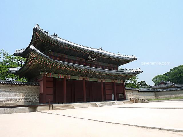 changdeokgong