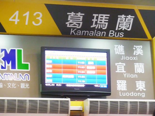 taiwan41