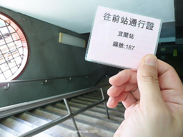 taiwan44