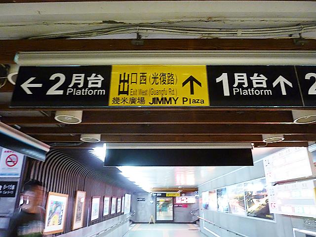 taiwan46