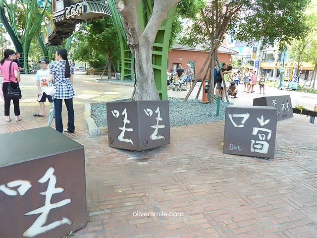 taiwan48