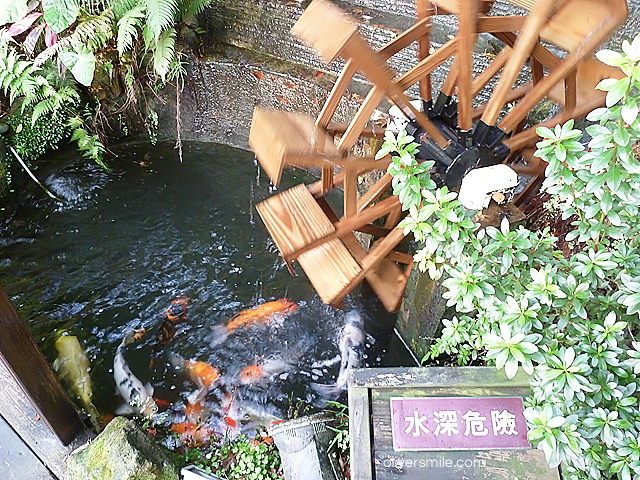 taiwanhotspring4