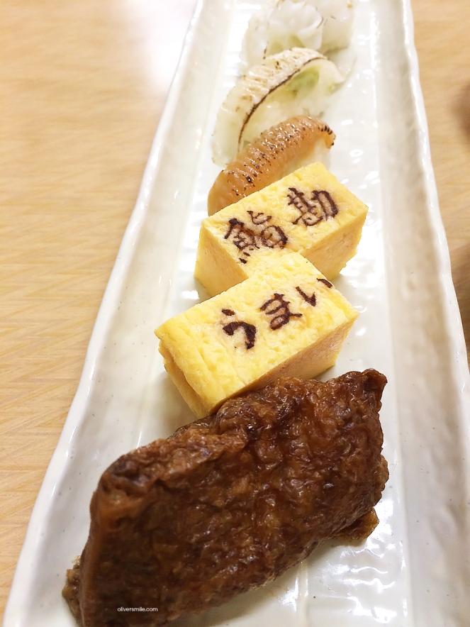 japan21